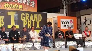 11月18日に行われた 西郷1グランプリ の優勝者の自己PRの様子です。 楽...