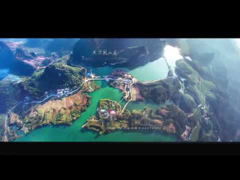4K Aerial Liuzhou 2017/ Look Down From Above LiuZhou