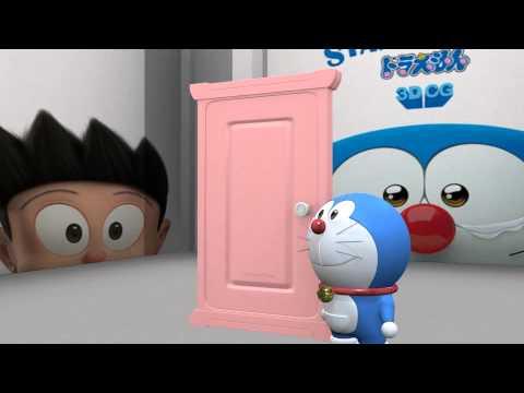 Blender Doraemon Door - Dokodemo Door 2 & Blender Doraemon Door - Dokodemo Door 2 - YouTube
