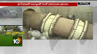 AP Government Speedup Purushothapatnam Lift Irrigation Project | Farmers Happiness | 10TV