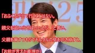 【共感】ともに幼少期に両親と離別…山口智子・唐沢寿明が子供を作らず2...
