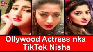 Gambar cover E NEWS   Ollywood Actress nka TikTok Nisa   Ollywood News   Tarang Music