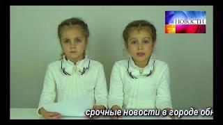 Пауки напали на детей.  Spiders attack children. Video for kids. Детский канал Расти вместе с нами.