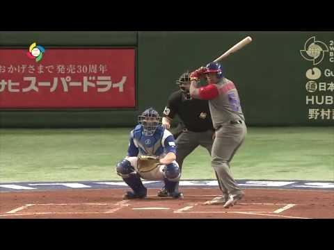 WBC Baseball Highlights: Cuba V. Israel
