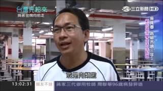 台灣之光吳寶春 終拿新加坡EMBA│台灣亮起來│三立新聞台