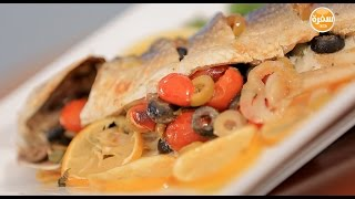 سمك بوري محشو طماطم و زيتون | هشام السيد