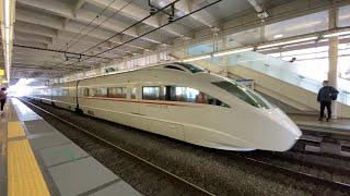小田急50000形 VSE はこね6号 海老名到着・発車(ミュージックホーン)