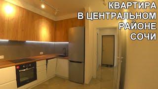 Квартира в Сочи ЖК Огни сочи 56м
