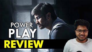 Power Play Movie Review | Raj Tarun | Vijay kumar konda | Hemal, Poorna