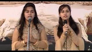 Sab Me Tu Hai Na Dusra Koi   Hindi Devotional Song By Rituka From Nagod   Regional Samagam Jabalpur