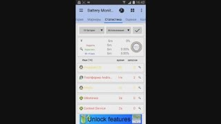 3C Battery Monitor Widget (by 3c) - battery monitoring app for android