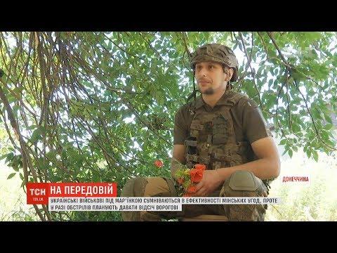 Українські військові не