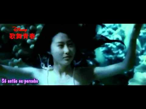 Estação Chuvosa (Rainy Season - Mei Yu Ji) High School Musical China