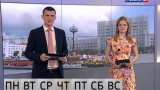 Вести-Хабаровск. Анонс недели