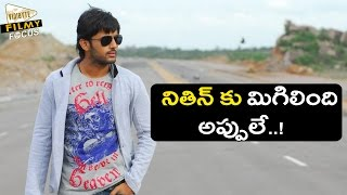 Hero Nithin in Financial Trouble due to Akhil's debut Movie Flop