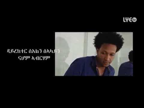 Eritrean music 2017 adey
