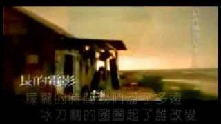 Download Jay Chou-最長的電影 | Zui Chang De Dian Ying| The Longest Movie MP3 song and Music Video