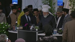 The Review of Religions (French Edition) Website launched by Hazrat Mirza Masroor Ahmad
