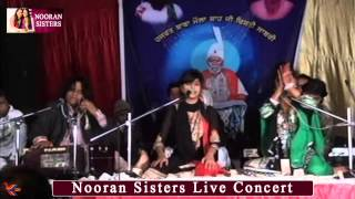 Nooran Sisters Live:- Sabak Ishq Da  Live Performance 2015  Official Full Video Hd