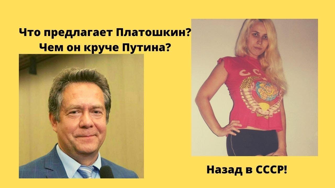 Платошкин, критика Путина, коронавирус, Коляда театр обратился за помощью к государству