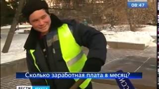 Выпуск «Вести-Иркутск. События недели» 20.01.2019 (08:40)