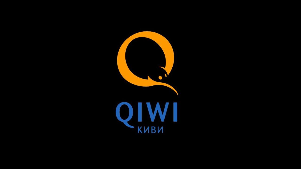 Турбо Qiwi | Турбо Киви Автоматический Заработок