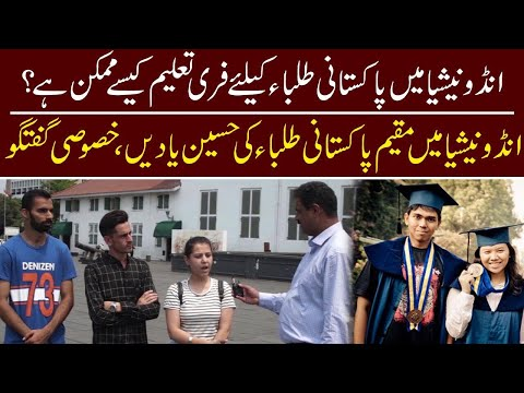 How Pakistani Students Live In Indonesia Exclusive Video | Indonesia | Students | Scholar Ship |