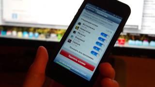видео iphone не видет контакты сим карты !