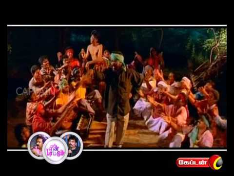 NAANUM EN PAATUM | INTERVIEW WITH SABESH-MURALI TEAM | PONGAL SPECIAL | CAPTAIN TV  Sabesh-Murali is an Indian musical duo, consisting of two Tamil music directors and playback singers who have jointly composed for many Tamil films in Chennai, I