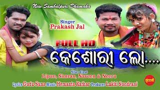 Once Again - Keshari Lo - Prakash Jal Sambalpuri HD Video 2020