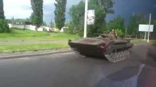 Танки в Чернигове 25 05 2014(, 2014-05-25T16:06:21.000Z)