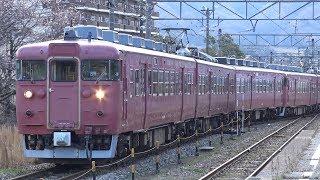 【4K】JR七尾線 普通列車413系電車 サワB08編成+サワB06編成 七尾駅到着