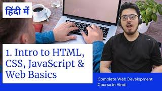 Introduction to HTML, CSS, JavaScript & How websites work?   Web Development Tutorials #1