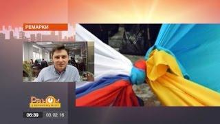 Кому на руку французский фильм о Майдане