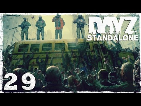 Смотреть прохождение игры [Coop] DayZ Standalone. #29: Странные кепки.