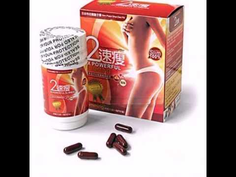 slim xtreme weight loss pills herbal slimming capsule   Doovi