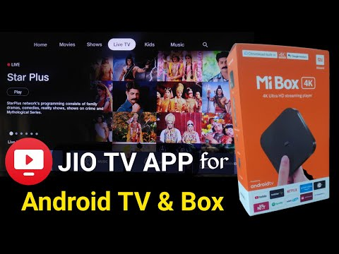 How To Install Jiotv On MI Android Box   Jiotv App For Android TV 2020