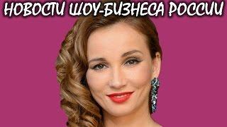 Анфиса Чехова рассказала правду о романах в шоу-бизнесе. Новости шоу-бизнеса России.
