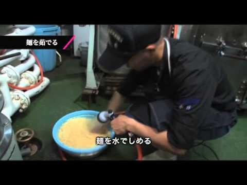 海上自衛隊レシピシリーズ【潜水艦くろしおラーメン】