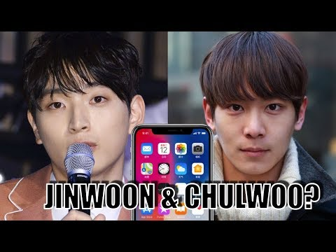 Jinwoon And Lee Chul Woo's Agencies Respond To Jung Joon Young Chatroom Rumour - No Word From Kangin
