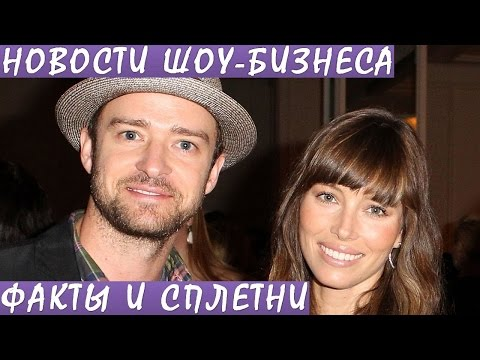 Justin Timberlake & Katrina Kaif - Veins n Beats - TRAILER (2016, HD)