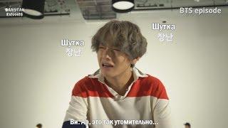 "[RUS SUB] Съёмки клипа BTS ""DNA"""