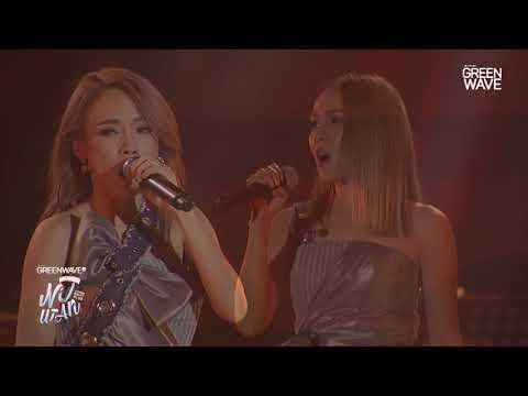 Medley นิวจิ๋ว - Cover Night Plus : NJ&WAN