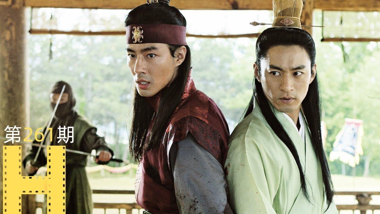 Download 【河馬叔叔】韓國壹線明星過往的老片 尺度鏡頭靚了《霜花店》