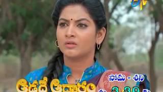 Aadade Aadharam | 1st June 2018 | Latest Promo