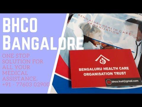BHCO BANGALORE - DECEMBER FAIR- POUSH MELA 2017