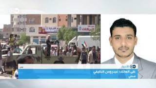 اعتداء دام في عدن | الأخبار