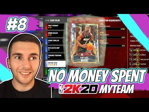 NBA 2K20 MYTEAM DWYANE WADE EVOLUTION AND REBOUNDS SPOTLIGHT CHALLENGE!! | NO MONEY SPENT EPISODE #8