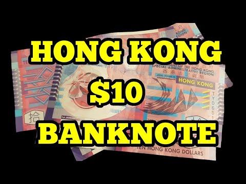 The Hong Kong $10 Banknote
