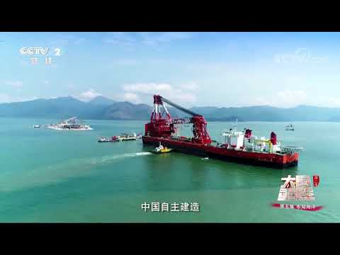 The world's largest Dredger ship
